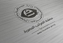 """Photo of الضرائب تطالب """"البلوجرز واليوتيوبرز"""" بفتح ملف ضريبي"""