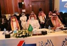 Photo of بالأسماء.. تعرف على أعضاء مؤتمر العمل العربي بالفرق الثلاثة