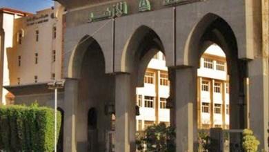 Photo of جامعة الأزهر تفتتح غدا معرض الكتاب بالتعاون مع الهيئة المصرية للكتاب