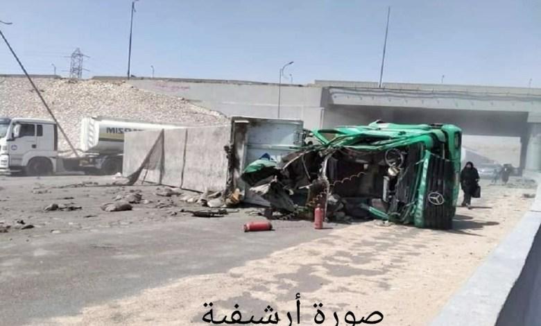 Photo of ارتفاع عدد ضحايا حادث تصادم بالطريق الأوسطي