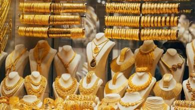 Photo of ارتفاع أسعار الذهب خلال تعاملات اليوم