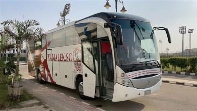 Photo of حافلة الزمالك تتوجه لملعب مباراة توسكر استعداداً للمباراة