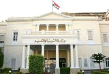 Photo of وزارة التربية والتعليم.. لا نية لخفض مناهج الصف الرابع الابتدائي