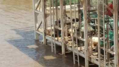 الخرطوم : إنخفاض إنتاجية المياه النقية لأرتفاع مستويات الانهار الثلاثة