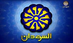تلفزيون السودان يؤكد على سودانية حلايب ويحاسب ناشر الخريطة