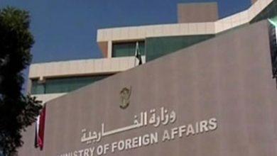 الخارجية تستدعي سفير السودان بقطر
