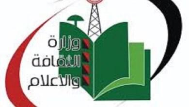 """السودان : وزارة الإعلام توضح موقفها من خلافات """"لجنة التمكين"""" ومفوض """"قناة الشروق"""""""