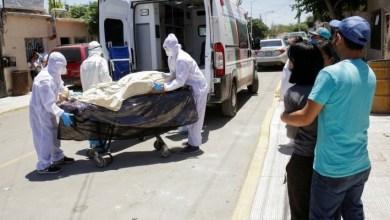 """""""كورونا"""" يتسبب في نفاد شهادات الوفاة بالمكسيك"""
