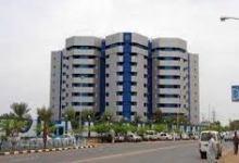 السودان: منشور جديد لـ(المركزي)