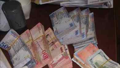 السودان: استقرار سعر الدولار أمام الجنيه السوداني
