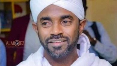 السودان : ماذا قال وزير الاوقاف حول عضويته بحزب الامة