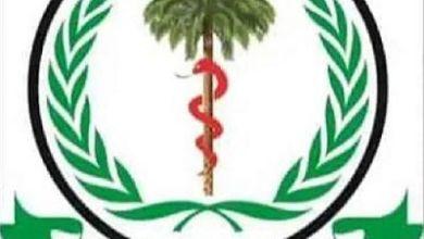 السودان :الصحة الإتحادية تعلن عن نظام صارم لعدم تسرب لقاح كوفيد- 19 للسوق السوداء