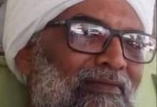 (همس الحروف) الباقر عبد القيوم (السودان والجريمة الحديثة)