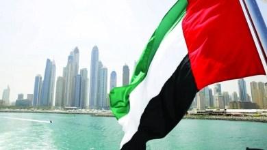 """""""الإمارات"""" ترحب بقرار """"السودان"""" تطبيع علاقاته مع إسرائيل"""