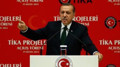 تيكا (Tika) ... ثلاثية (الارهاب والتجسس والأطماع) التركية