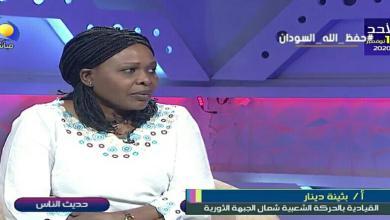"""الشعبية جناح عقار: تناول """"العلمانية"""" بين الحلو والحكومة عناد"""