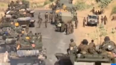 عاجل : الجيش الاثيوبي يغلق طريقا رئيسيا بإتجاه السودان