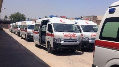 السودان..الصحة تكشف حقيقة بيع عربات إسعاف لمستشفيات خاصة