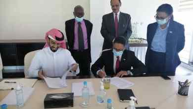 الإمارات تنشئ محطة ضخمة للطاقة الشمسية بالسودان