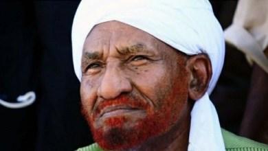 السودان : تيار المستقلين ينعي الامام الصادق