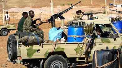 السودان: تصعيد خطير في الحدود مع إثيوبيا وانباء عن مقتل ضابط برتبه رفيعة