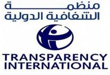"""السودان.. """"الشفافية"""" تطالب """"المالية"""" بنشر وثائق الموازنة"""