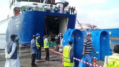 السودان : منطقة حرة جديدة للقطاع الخاص بميناء بورتسودان