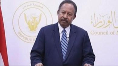 (نبض السودان) ينشر نص كلمة حمدوك في ذكرى الاستقلال