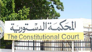 السودان: الكشف عن أسباب تأخر تشكيل المحكمة الدستورية