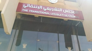 """السودان : التشريعي على طاولة """"قحت والثورية"""""""