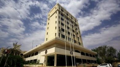 السودان يستنكر .. الهجوم على مصفاة الرياض يستهدف أمن الطاقة عالميًا
