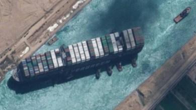 مليار دولار .. خسائر إغلاق السفينة الجانحة لقناة السويس
