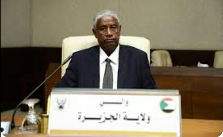 السودان : إقالة مسؤول رفيع بولاية الجزيرة