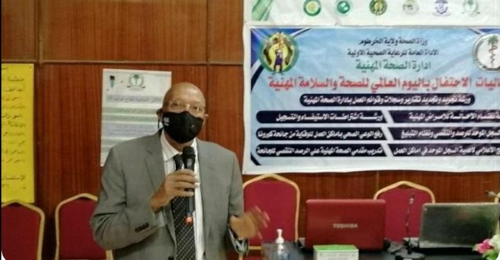 السودان: تصريح مثير لوزير الصحة عن تراجع السودان لقرون بشأن الصحة المهنية