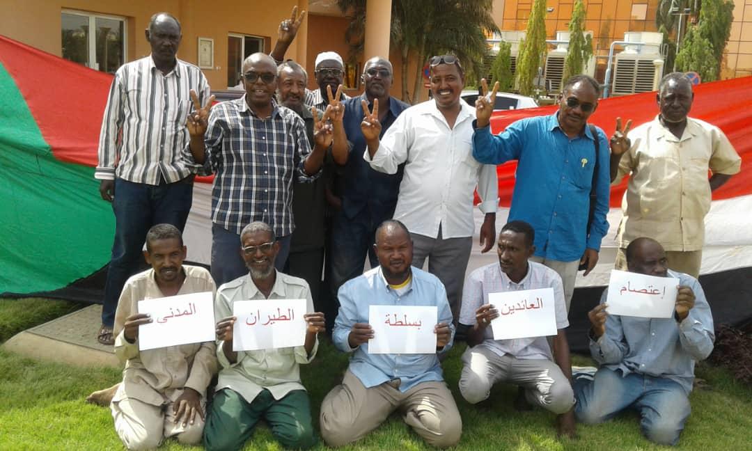 السودان.. معتصمو الطيران المدني يحذرون الحكومة من هذه الخطوة