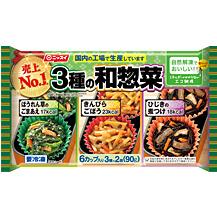 ニッスイ 自然解凍でおいしい! 3種の和惣菜