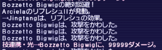 Bozzetto Bigwig60%~30%