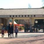 のんほいパーク(中央門)