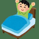 筋トレと睡眠の深い関係を考える