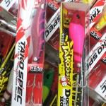 よく釣れる!カンジのタコエギ30%OFF!!!