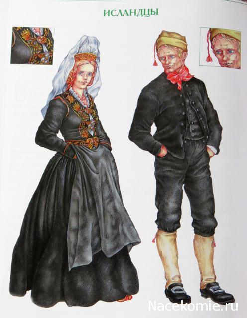 Куклы в Костюмах Народов Мира №37 - Исландия • Форум о ...