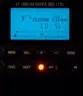 Slavemodus beim Sigma EF 500 DG Super