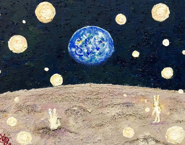 なちゅらる宇宙人 月面より、ちきゅうみ 地球見