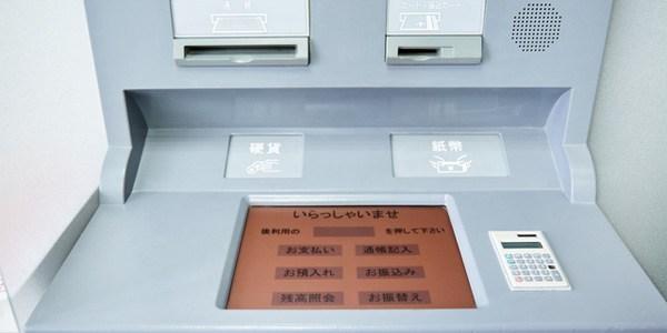 飲食店の個人事業主はメインバンク以外の銀行とどう付き合うべきか
