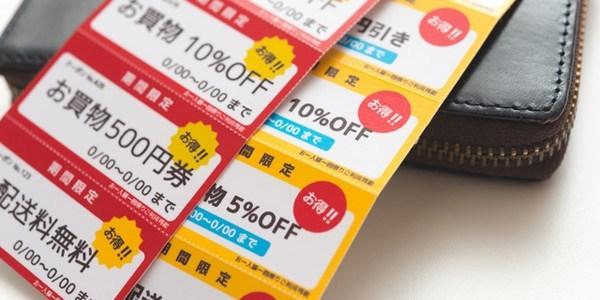 飲食店でのクーポン券発行、その利用方法とスタイル、メリット