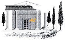 palacio 04 [1600x1200]