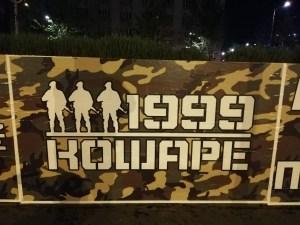 У СЛАВУ ХЕРОЈА КОШАРА: Фото тапет у центру Београда 1
