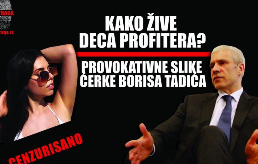 Фото: istraga.rs