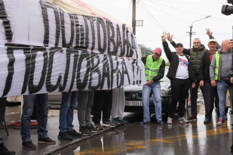 Фото: informer.rs