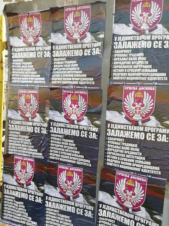 Foto: srpskadesnica.rs
